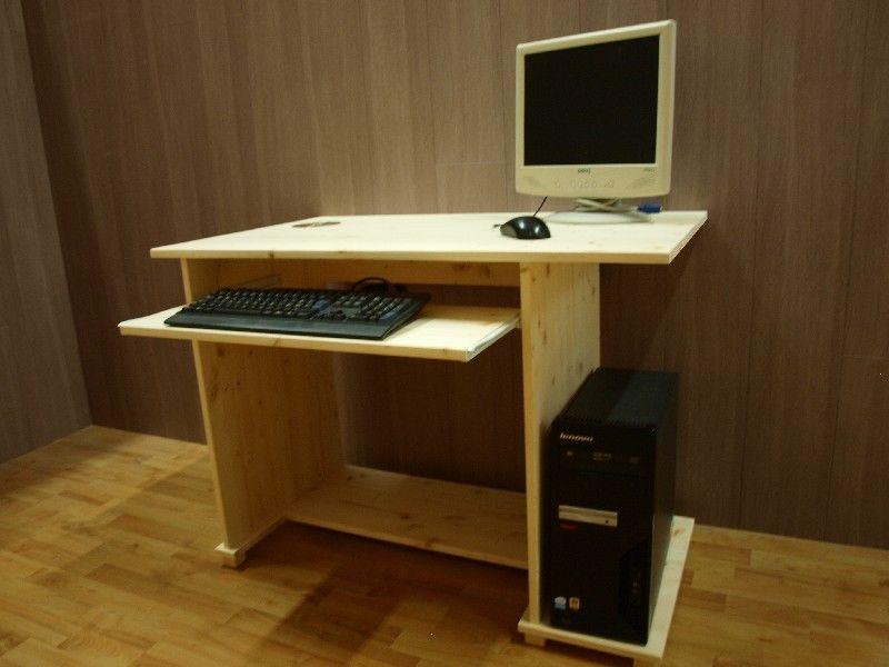 Tavoli per pc tavoli per pc market del legno porta pc alex for Melaminico wikipedia