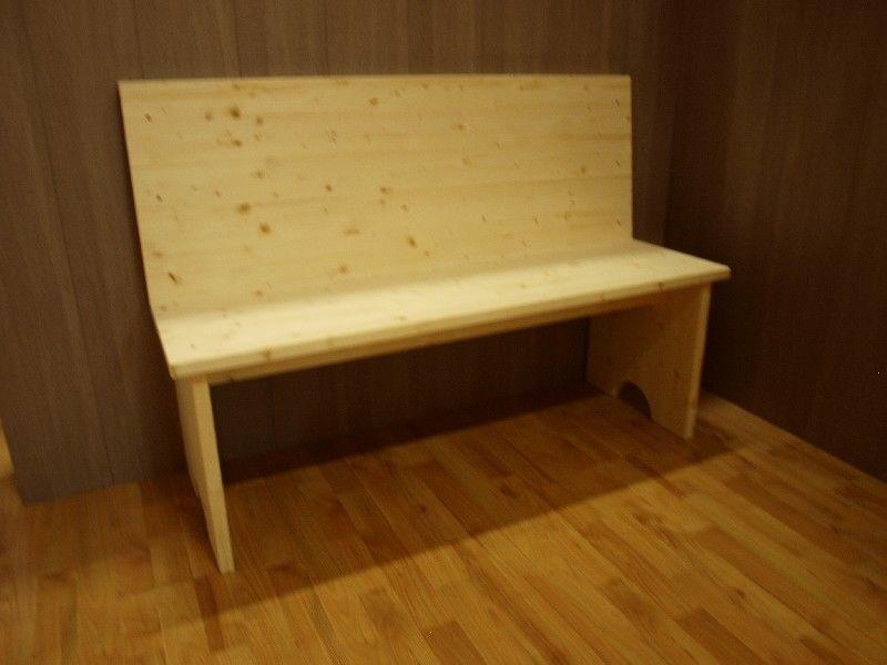 Market del Legno: Panca con schienale in legno di abete 120x42 H 83